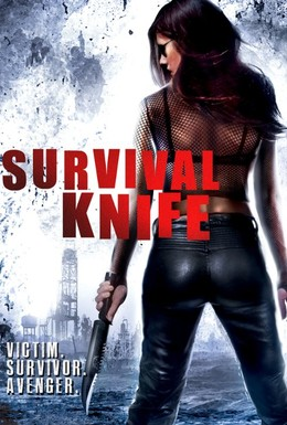 Постер фильма Нож для выживания (2016)