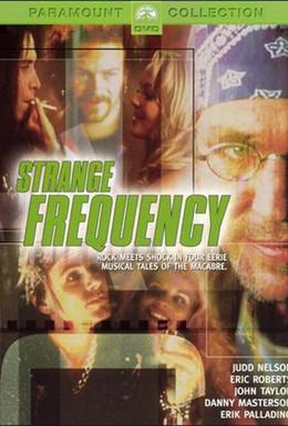 Постер фильма Рокеры (2001)