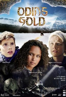 Постер фильма Золото Одина (2014)