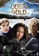 Золото Одина (2014)