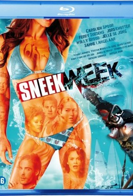 Постер фильма Сниквик (2016)