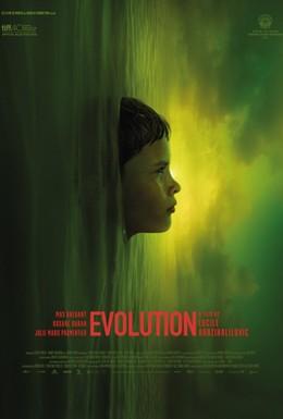 Постер фильма Эволюция (2015)