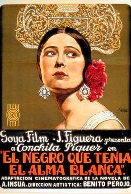 Постер фильма Черный с белой душой (1927)