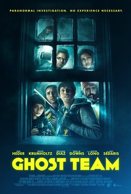 Постер фильма Паранормальный отряд (2016)