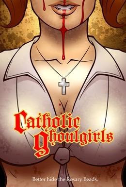 Постер фильма Вампирши-католички (2005)
