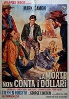 Смерть не считает доллары (1967)