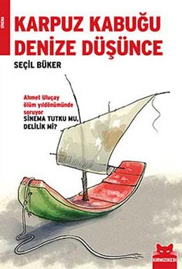 Постер фильма Лодки из арбузных корок (2004)