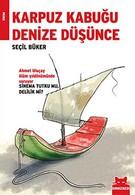 Лодки из арбузных корок (2004)