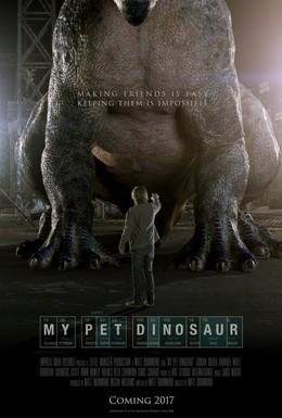 Постер фильма Мой любимый динозавр (2017)