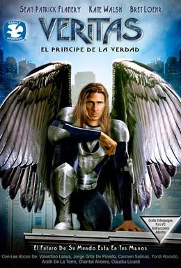 Постер фильма Веритас: Принц правды (2007)