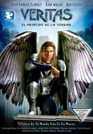 Веритас: Принц правды (2007)