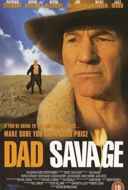 Постер фильма Папаша – дикарь (1998)
