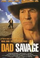 Папаша – дикарь (1998)