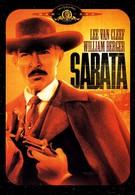 Сабата (1969)
