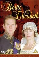 Берти и Элизабет (2002)
