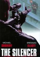 Глушитель (2000)