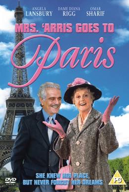 Постер фильма Миссис Харрис едет в Париж (1992)
