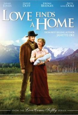 Постер фильма Любовь находит дом (2009)