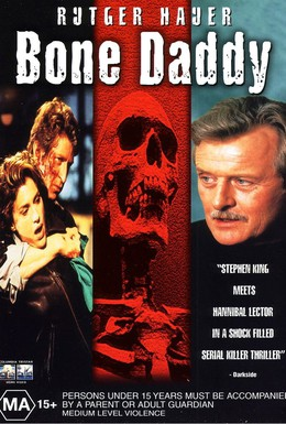 Постер фильма Собиратель костей (1998)