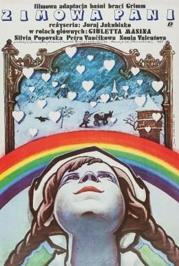 Постер фильма Бабушка Метелица (1985)