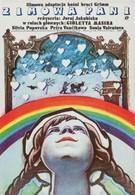 Бабушка Метелица (1985)