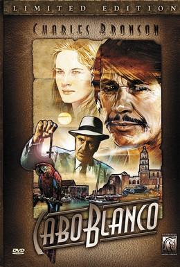 Постер фильма Кабобланко (1980)