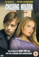 По следам Холдена (2003)