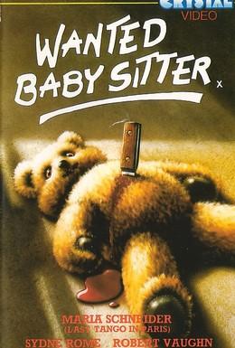 Постер фильма Приходящая няня (1975)