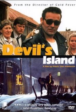 Постер фильма Остров дьявола (1996)