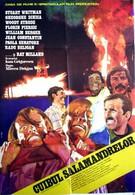 Гнездо саламандр (1977)