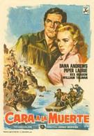 Дымовой сигнал (1955)