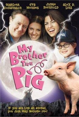 Постер фильма Мой братец Бейб (1999)