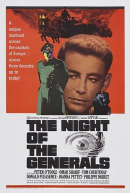 Постер фильма Ночь генералов (1967)