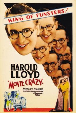 Постер фильма Безумное кино (1932)