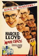 Безумное кино (1932)