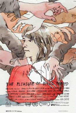 Постер фильма Удовольствие быть обокраденным (2008)