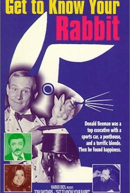 Постер фильма Надо знать, где твой кролик (1972)