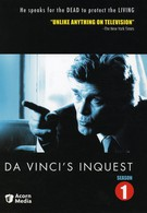 Следствие ведет Да Винчи (2000)