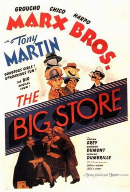 Постер фильма Большой магазин (1941)