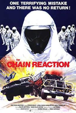 Постер фильма Цепная реакция (1980)