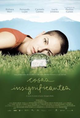 Постер фильма Неважные вещи (2008)