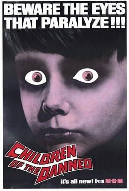 Постер фильма Дети проклятых (1964)