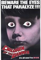 Дети проклятых (1964)