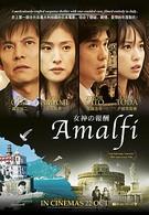 Амальфи: Награды богини (2009)