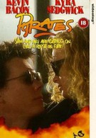 Пираты (1991)
