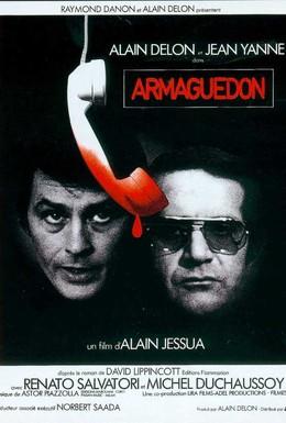 Постер фильма Армагедон (1977)