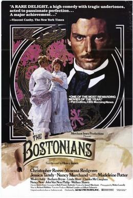 Постер фильма Бостонцы (1984)