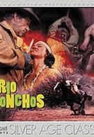 Рио Кончос (1964)