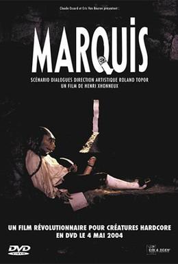 Постер фильма Маркиз (1989)