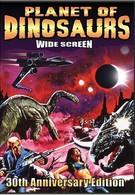 Планета динозавров (1977)